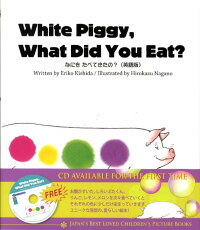 Whitepiggy,whatdidyoueat?