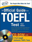OFFICIAL GD TOEFL TEST 3/E(W/CDROM)【バーゲンブック】