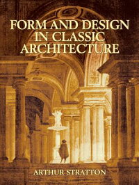 FORM_AND_DESIGN_IN_CLASSIC_ARC