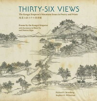 Thirty-SixViews:TheKangxiEmperor'sMountainEstateinPoetryandPrints[Kangxi]