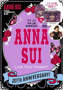 ANNA SUI 20TH ANNIVERSARY!Live Your Drea