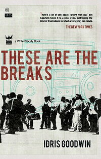 TheseAretheBreaks
