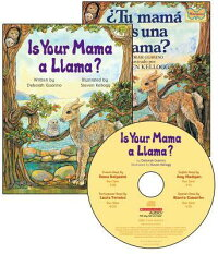 Is_Your_Mama_a_Llama?_With_2
