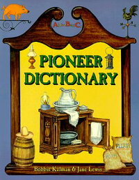 Pioneer_Dictionary