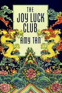 The_Joy_Luck_Club