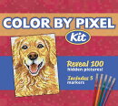 Color by Pixel Kit