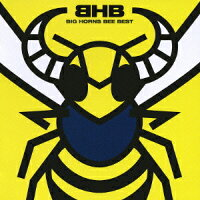 BIG_HORNS_BEE_BEST