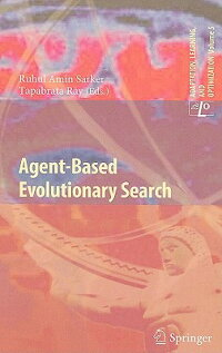 Agent-Based_Evolutionary_Searc