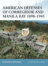 American_Defenses_of_Corregido