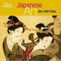 JAPANESE_ART_IN_DETAIL(H)