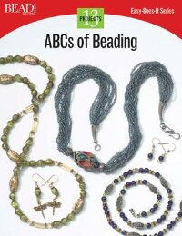 ABC's_of_Beading:_13_Projects