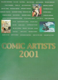 COMICARTISTS2001