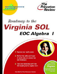 Roadmap_to_the_Virginia_Sol:_E