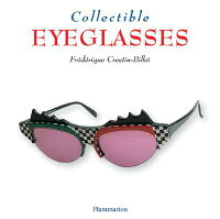 COLLECTIBLE_EYEGLASSES(P)