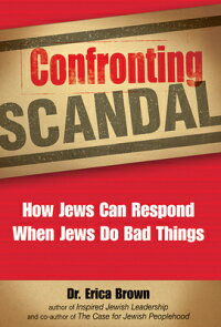 Confronting_Scandal:_How_Jews