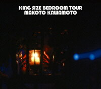 KingSizeBedroomTOUR【Blu-ray】[川本真琴]