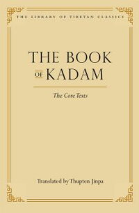 The_Book_of_Kadam:_The_Core_Te