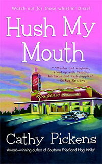 Hush_My_Mouth