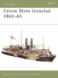 Union_River_Ironclad_1861-65