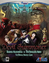 Devil_Summoner:_Raidou_Kuzunoh