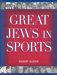 Great_Jews_in_Sports_(2005)