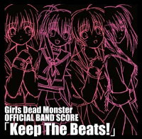 「Angel_Beats!」〜Girls_Dead_Monster_OFFICIAL_BAND_SCORE「Keep_The_Beats!」