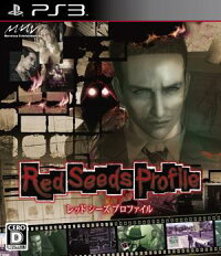 Red_Seeds_Profile_PS3版