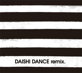 DAISHI DANCE remix.for DJ use...Put Your Hands Up!