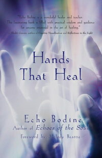 Hands_That_Heal