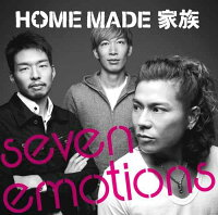 seven_emotions