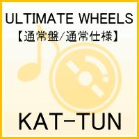 ULTIMATE_WHEELS