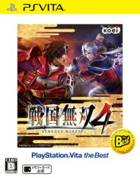 戦国無双4PlayStationVitatheBest
