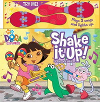 Shake_It_Up!_With_Maracas