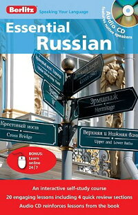 Berlitz_Essential_Russian_Wit