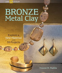 Bronze_Metal_Clay:_Explore_a_N