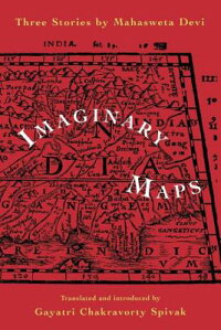 Imaginary_Maps