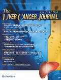 TheLiverCancerJournal(7-1)