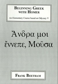 Beginning_Greek_with_Homer:_An