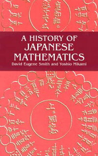 A_History_of_Japanese_Mathemat
