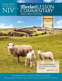 NIVStandardLessonCommentary[StandardPublishing]