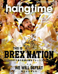 hangtime(Issue 004)