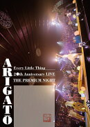 Every Little Thing 20th Anniversary LIVE THE PREMIUM NIGHT ARIGATO