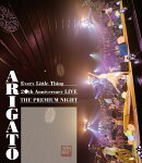 Every Little Thing 20th Anniversary LIVE THE PREMIUM NIGHT ARIGATO【Blu-ray】