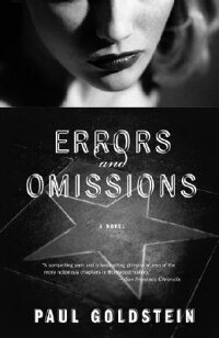 Errors_and_Omissions