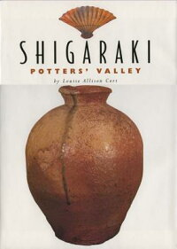 Shigaraki:_Potters'_Valley