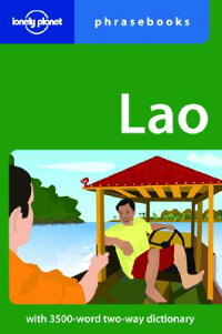 Lonely_Planet_Lao_Phrasebook