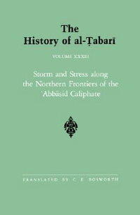 StormandStress-Alta33:StormandStressAlongtheNorthernFrontiersofthe'AbbasidCaliphate:T