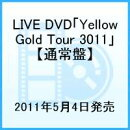 Yellow Gold Tour 3011
