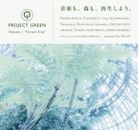 "PROJECT_GREEN_volume_1_""Forest_City"""