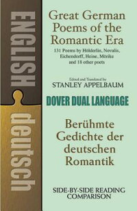 Great_German_Poems_of_the_Roma